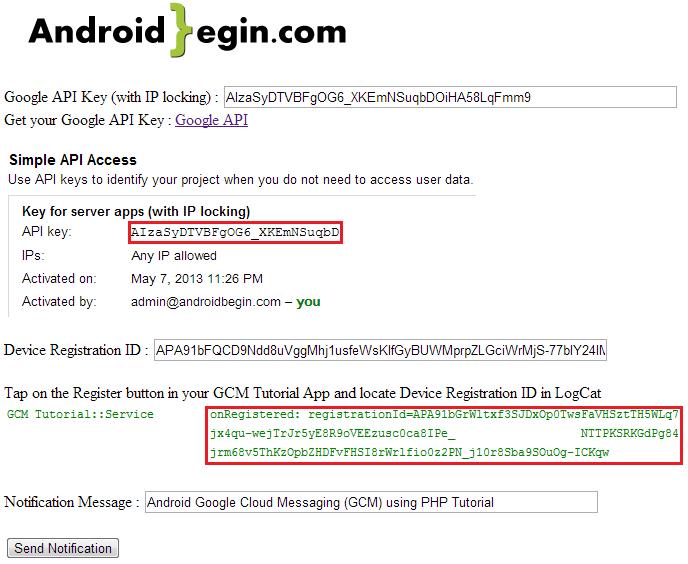 GCM Server Side ScreenShot