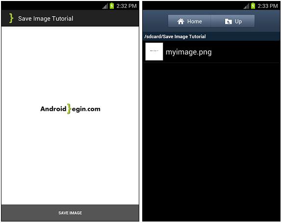 Save Image Tutorial ScreenShots